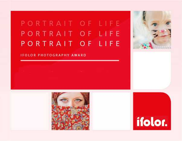IFOLOR PHOTOGRAPHY AWARD